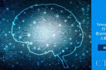 Teleopti打造具有人工智能的劳动力资源与绩效管理软件