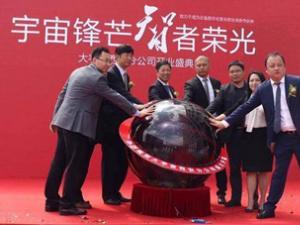 transcosmos在陕西省西安市设立运营中心