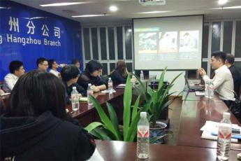 大坝科技赴中移铁通杭州分公司参访交流