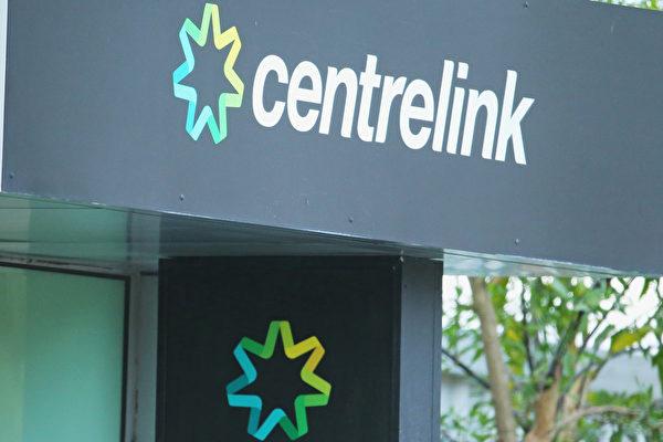 改善电话服务 澳洲福利局将新雇1000名接线员