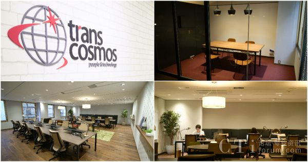 transcosmos在仙台成立专业服务于亚马逊平台的策划团队