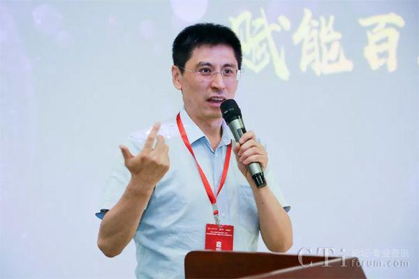 清华人工智能产业发展论坛(厦门)成功举办