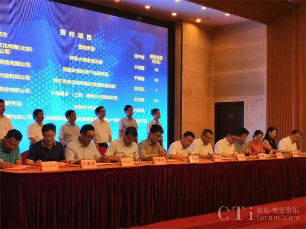 大唐融合联手中保投与定南县政府签约建立服务外包基地