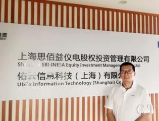 专访UBIIX联合创办人兼CEO:成就全球云通信领先者
