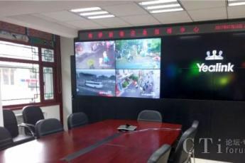 亿联云视讯 政府守护城市安全的神器