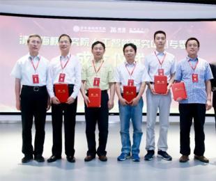 清华海峡研究院人工智能研究...