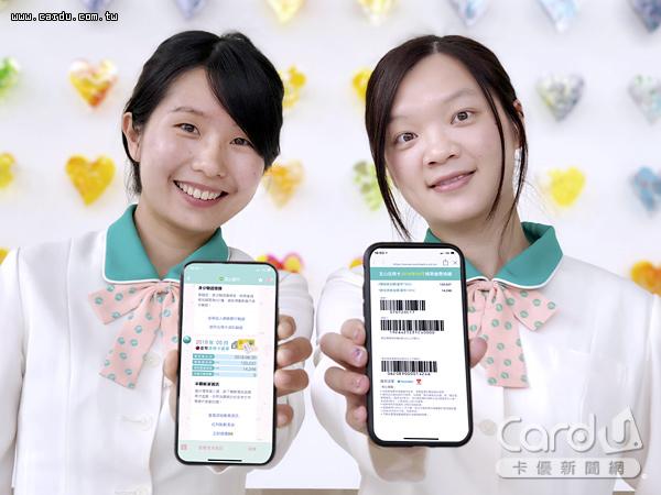 玉山小i智能服务升级 台新AI懒人千元投资