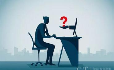 微信时代、企业级IM何以生长?