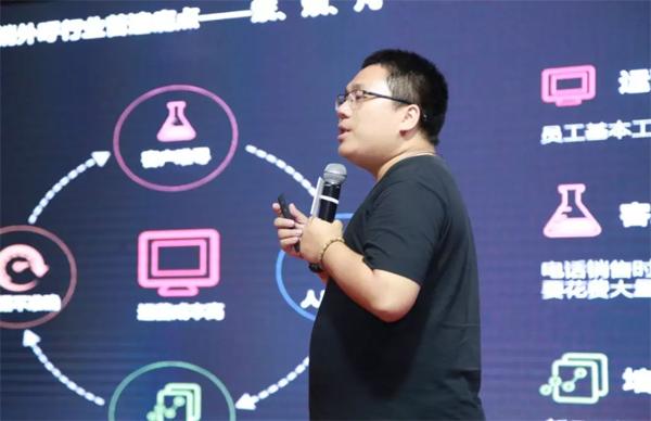 小云AI广州行:引领呼叫中心产业升级 共享千亿市场