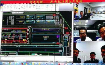 华平助力中色科技构建远程技术服务平台