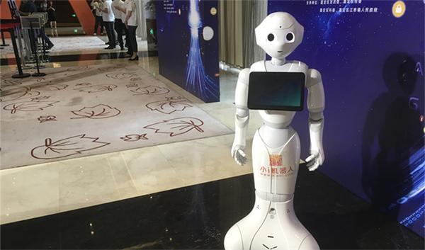 """从""""听懂看懂""""到""""理解推理"""" 小i机器人发布升级版新品"""