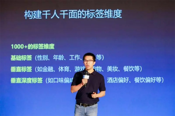 易谷网络《智能服务与营销新方案发布会》圆满落幕