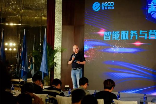易谷网络岳欣:用全息触点赋能进行营销的革命