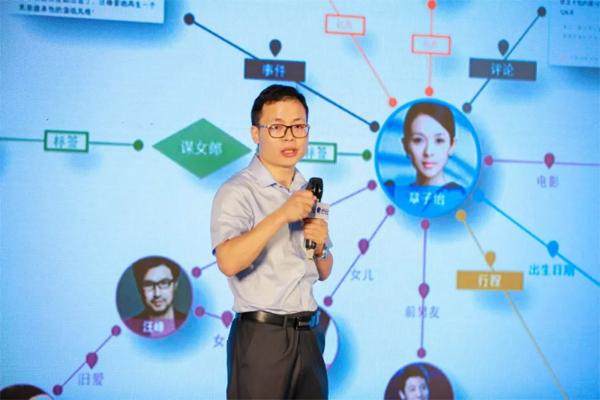 百度智能客服业务部王巍巍:百度智能能力平台助力企业服务与营销