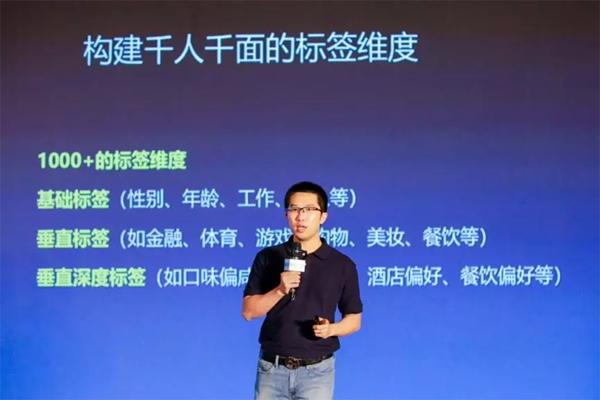 易谷网络高级产品经理谢一鸣:打造智能门户,迎八方来客