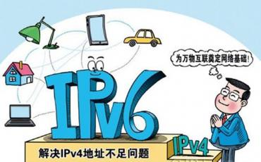 迅时HX4G/MX8G语音网关率先支持IPv6语音互通