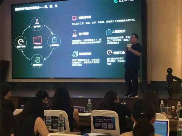 """小云AI开创互联网智能语音时代,掘金人工智能""""洼地"""""""