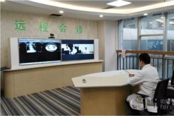 台州医院用亿联云视讯打造问诊新模式