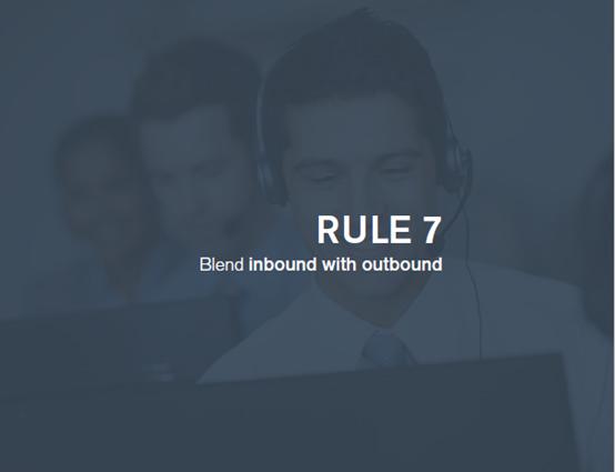 inbound联络中心新规则7:混合inbound和outbound