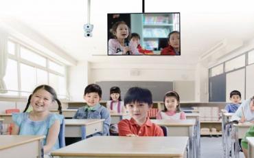 华平在线课堂走进山东聊城