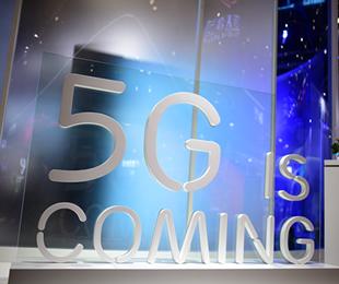 9月信息通信展前瞻,见证5G第...