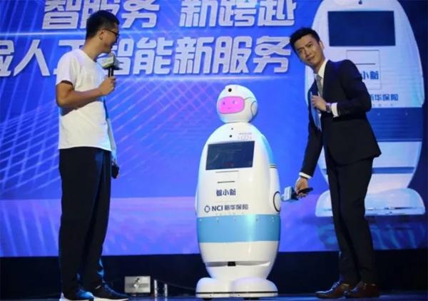 捷通华声灵云智能客服机器人亮相新华保险全国客服节