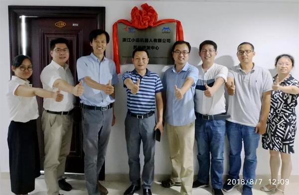 小远机器人苏州研发中心成立啦!