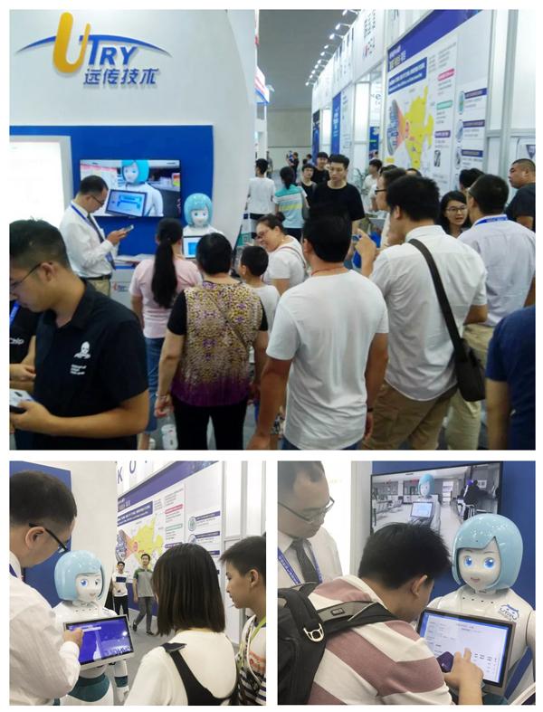 中国国际智能产业博览会,远传展示AI政务服务技术成果