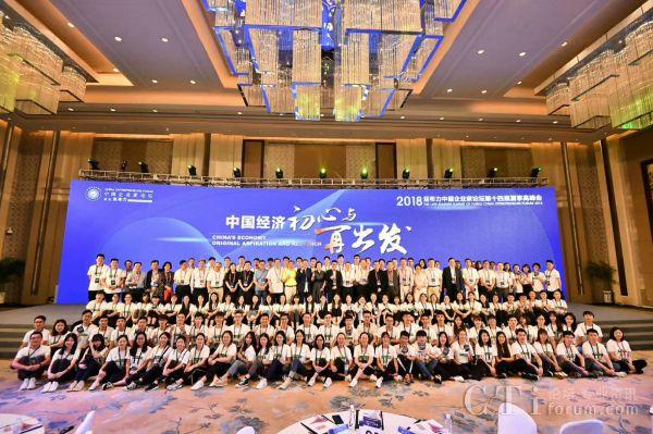 小i机器人袁辉出席亚布力论坛探讨AI终极问题