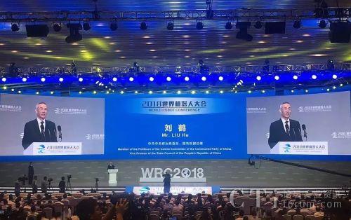 世界机器人大会:服务机器人的产品落地及场景化应用