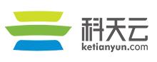 科天智慧云(广州)信息科技有限公司