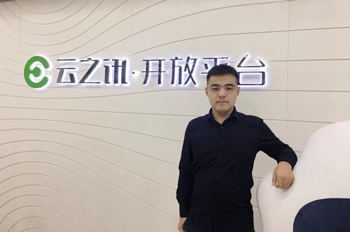深圳市云之讯网络技术有限公司语音业务部总经理刘泽阳