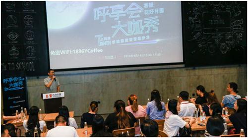 合力亿捷第十期呼叫中心运营管理沙龙在上海举行