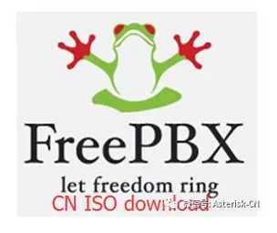 最新开源免费FreePBX-CN ISO 光盘发布