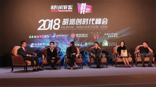 """电话邦联合创始人史乐荣登""""2018胡润30×30创业领袖""""榜单"""