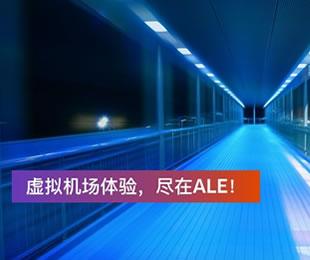 ALE荣膺VR界人工智能突破奖