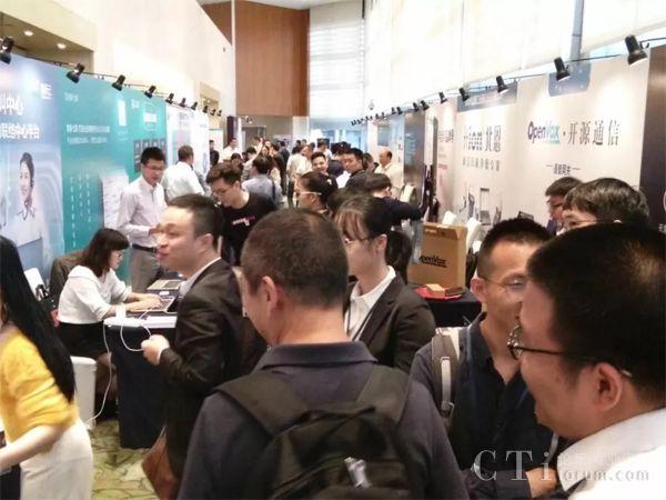 智能客服行业领军者容联七陌亮相2018中国客户体验创新大会