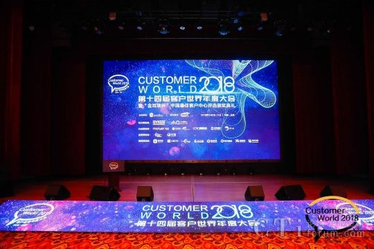 Teleperformance互联企信公司应邀出席2018客户世界年度大会