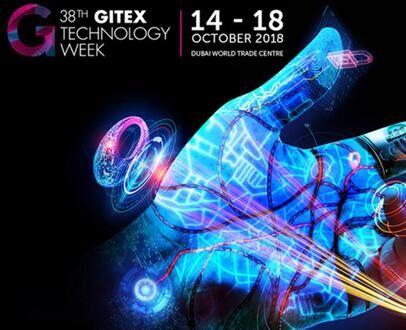 第38届海湾信息技术展GITEX