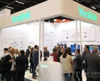 亿联新品亮相中东GITEX和南美Futurecom受关注