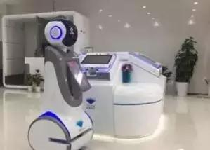 站在地上谈客服人工智能