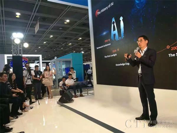 小i机器人受邀出席2018香港金融科技周