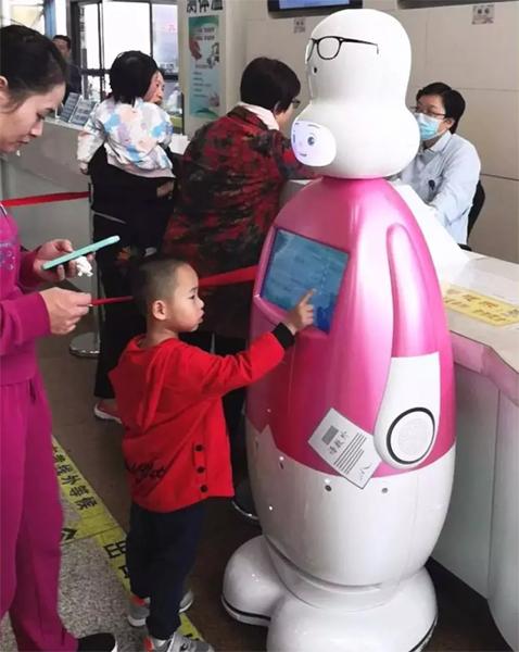"""医疗智能问询机器人""""贝贝""""上岗 小i机器人又接新工作"""