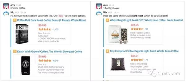 图3-1Slack上的Kip购物机器人
