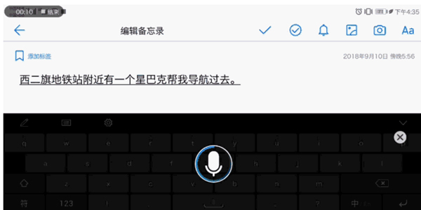 服务巴蜀地区 捷通华声重磅推出四川话语音识别技术