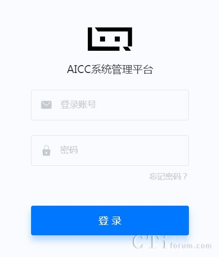 金牌营销钻石客服,长鑫AICC智能语音机器人