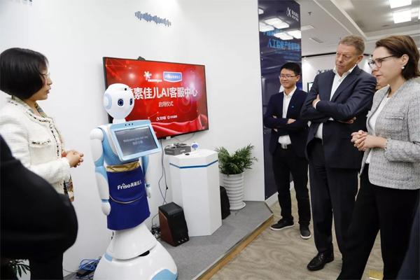 科讯嘉联与菲仕兰共同打造的人工智能客服中心正式启用