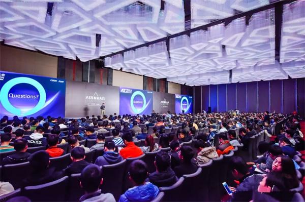 捷通华声灵云开放平台亮相CSDN大会 赋能开发者共享AI未来
