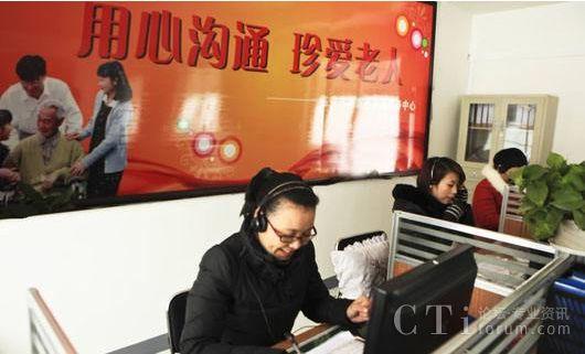 北京东城区养老服务机构携手强讯科技打造专属呼叫中心