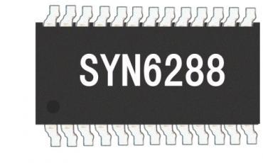 宇音天下SYN6658/SYN6288中文语音合成芯片